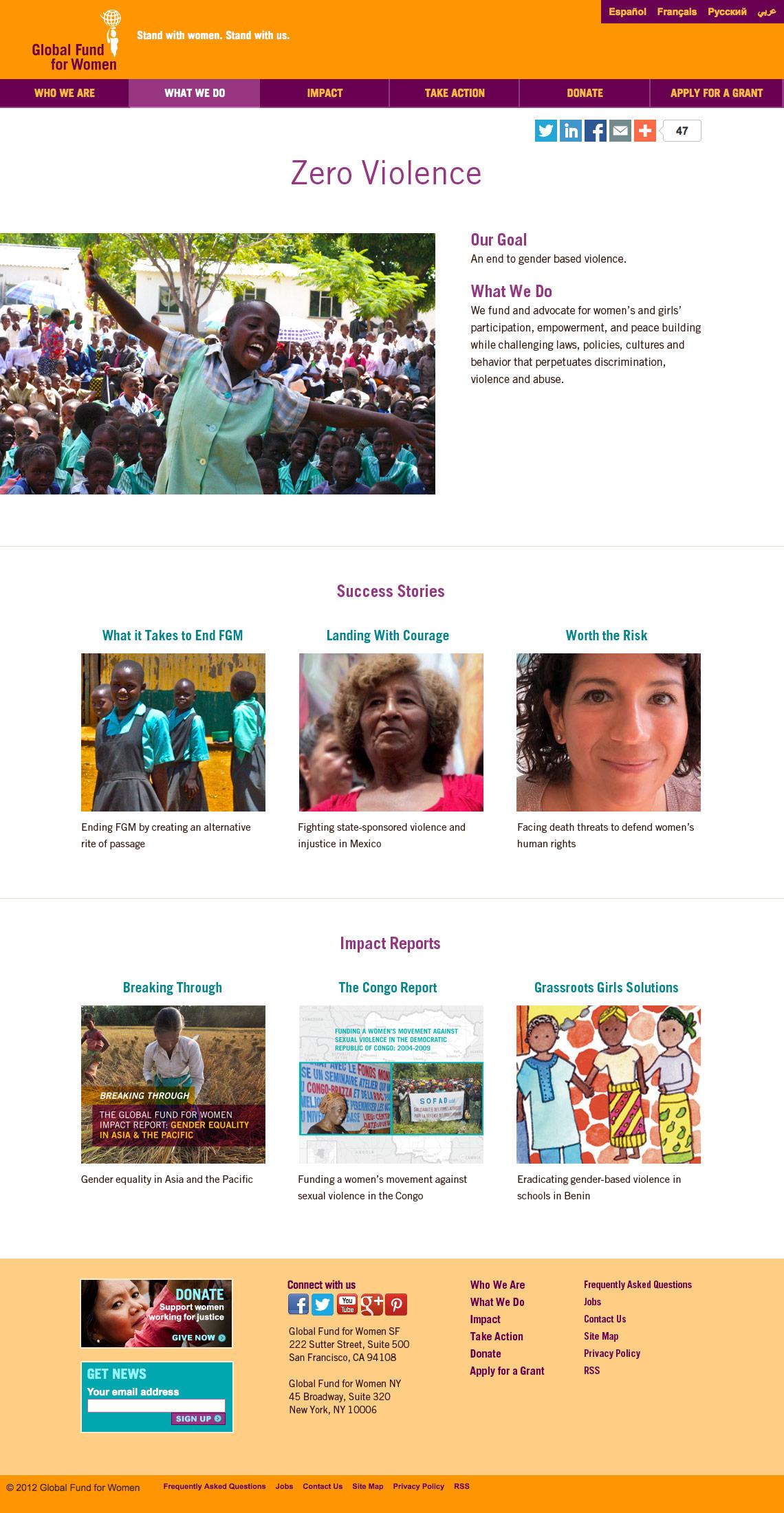 globalfundforwomen.org inside page