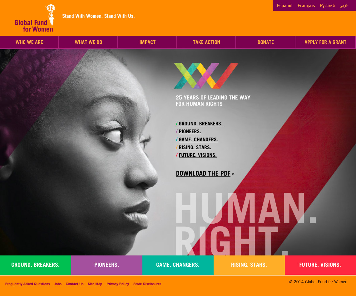 Splash page for Global Fund for Women's 25th Anniversary book, Human. Right., featuring a bold black-and-white photo of an African woman looking into the distance
